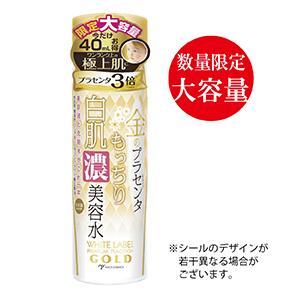【数量限定】ホワイトラベル 金のプラセンタもっちり白肌濃美容水(大容量サイズ)