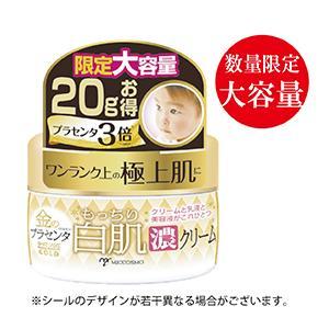 【数量限定】ホワイトラベル 金のプラセンタもっちり白肌濃クリーム(大容量サイズ)